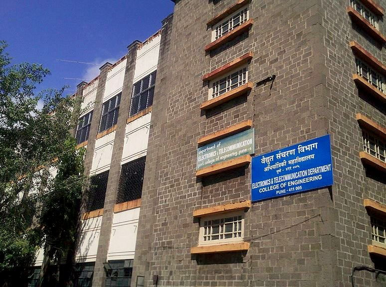Amazing Facts about College of Engineering, Pune, interesting facts about college of engineering, pune, unknown facts about college of engineering, pune