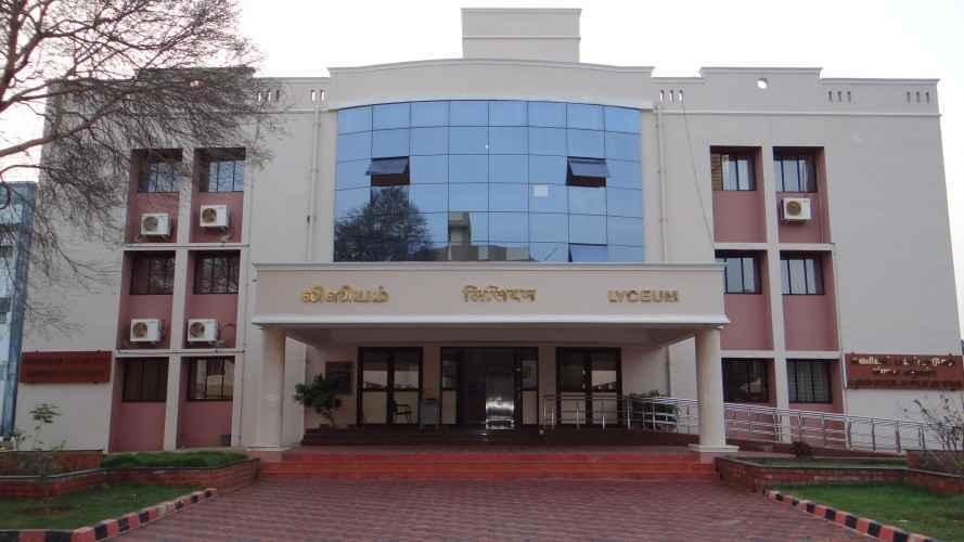 Interesting Facts about NIT Trichy